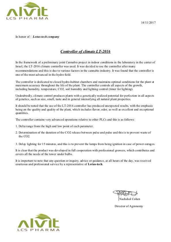 מכתב ממליץ באנגלית